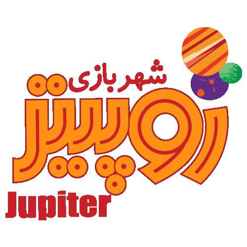 ژوپیتر