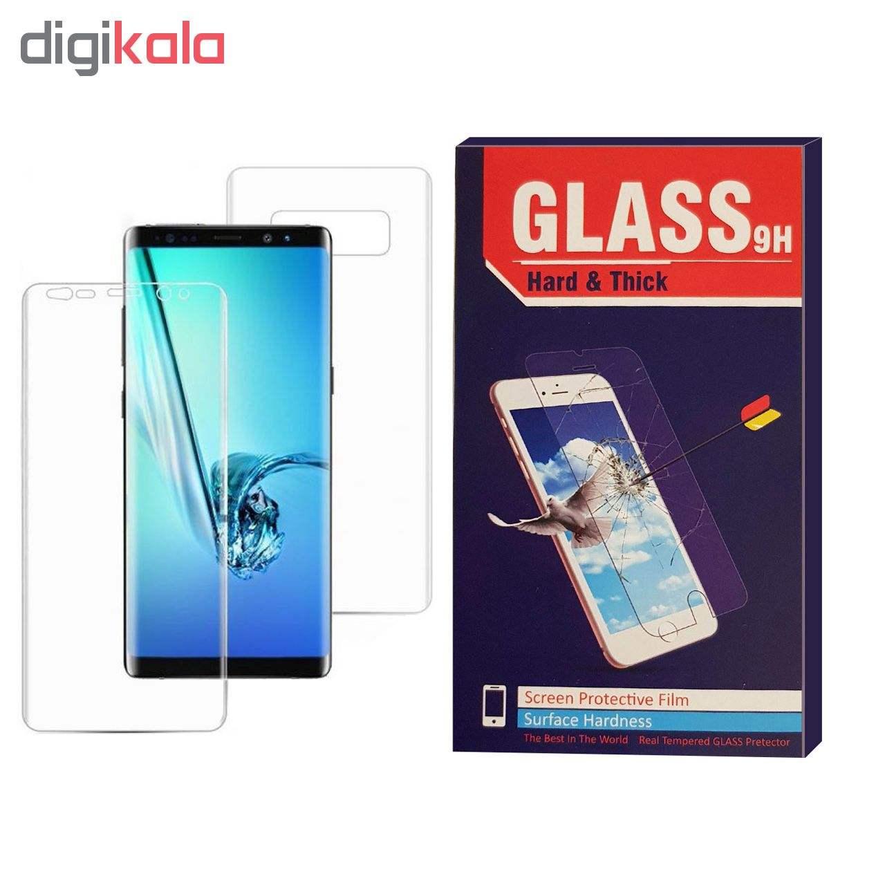 محافظ صفحه نمایش و محافظ پشت گوشی  Hard and thick مدل f-001 مناسب برای گوشی موبایل سامسونگ Galaxy note 8 main 1 1