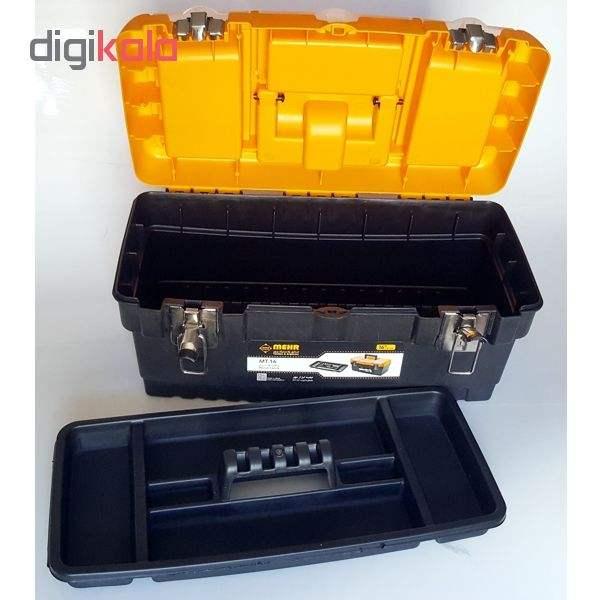 جعبه ابزار مهر مدل MT16 main 1 3