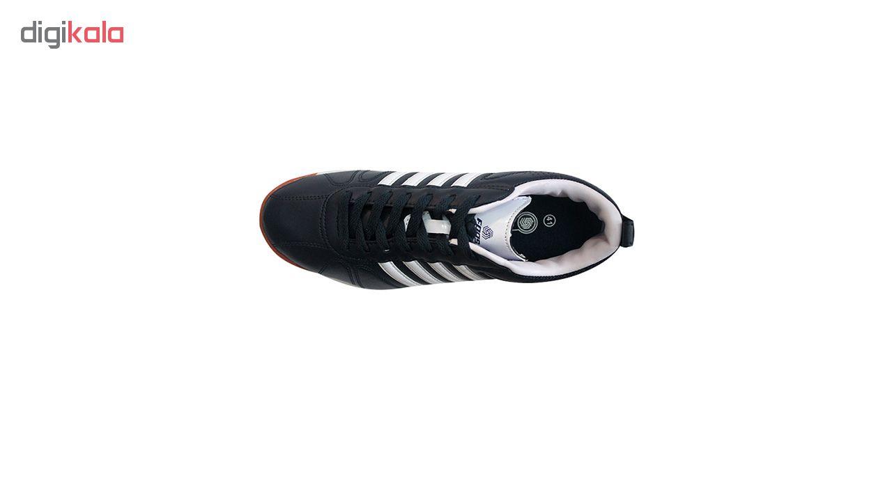 کفش مخصوص فوتسال مردانه فورس مدل 3111m4N
