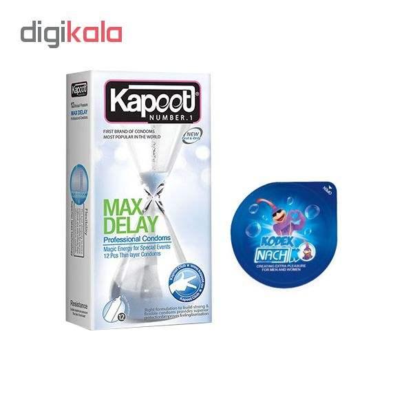 کاندوم کاپوت مدل MAX DELAY بسته 12 عددی به همراه کاندوم ناچ کدکس مدل بلیسر main 1 1