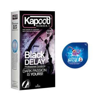 کاندوم کاپوت مدل BLACK & DARK بسته 12 عددی به همراه کاندوم ناچ کدکس مدل بلیسر
