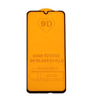 محافظ صفحه نمایش 9D مدل h-9 مناسب برای گوشی موبایل هوآوی honor 10 lite