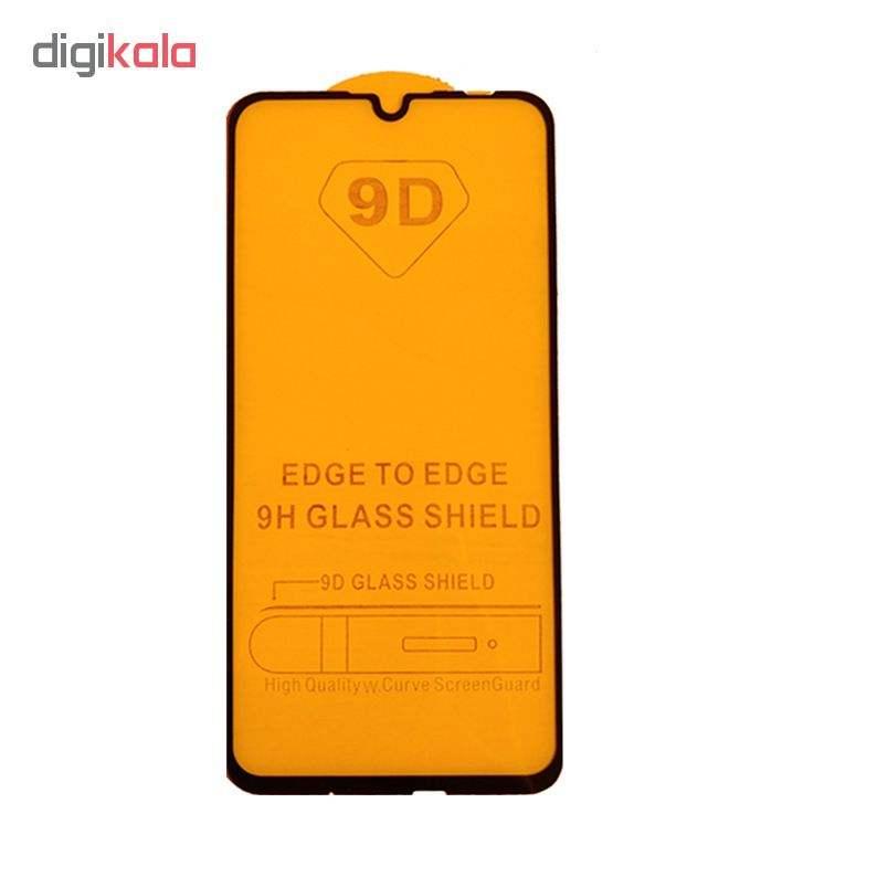 محافظ صفحه نمایش 9D مدل h-9 مناسب برای گوشی موبایل هوآوی honor 10 lite thumb 1