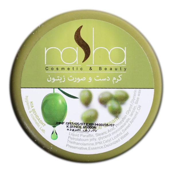 کرم مرطوب کننده ونرم کننده ناشا مدل olive حجم 125 میلی لیتر