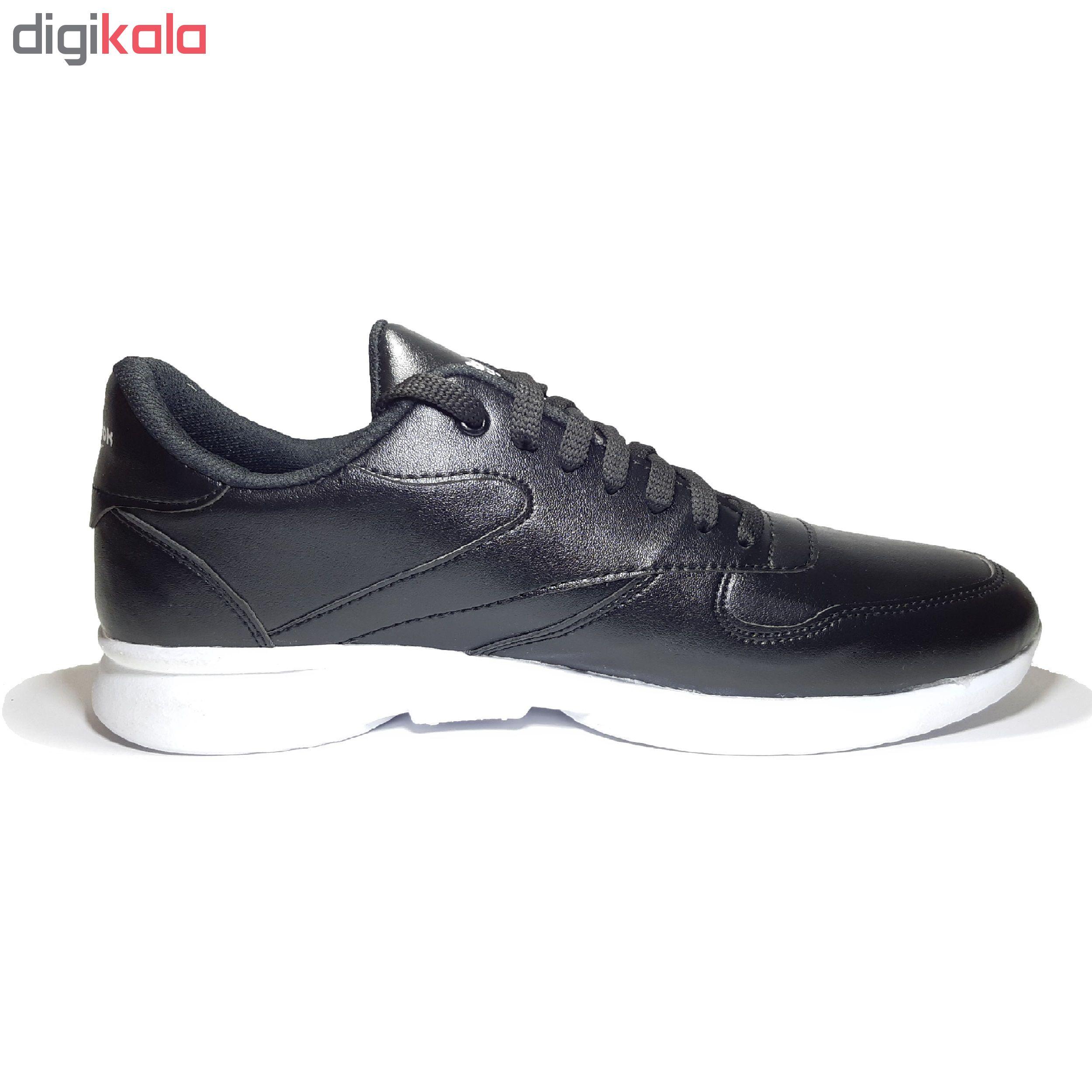 کفش مخصوص پیاده روی مردانه مدل Pravana