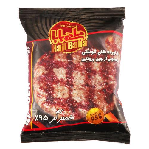 همبرگر 95% گوشت قرمز بهین پروتئین مقدار 500 گرم
