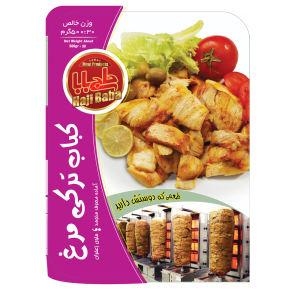 کباب ترکی مرغ بهین پروتئین مقدار 500 گرم