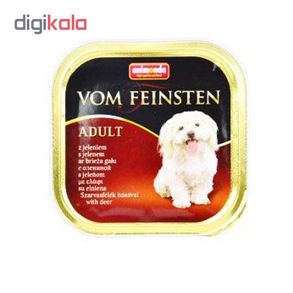 خرید                      کنسرو غذای سگ  بالغ انیموندا مدل deer  وزن 150 گرم
