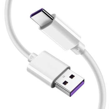 کابل تبدیل USB به USB-C مدل HL1289 سوپرشارژ طول 1 متر
