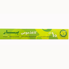 کاغذ مومی آشپزی و شیرینی پزی بهار مدل 3000 رول 10متری عرض 30 thumb