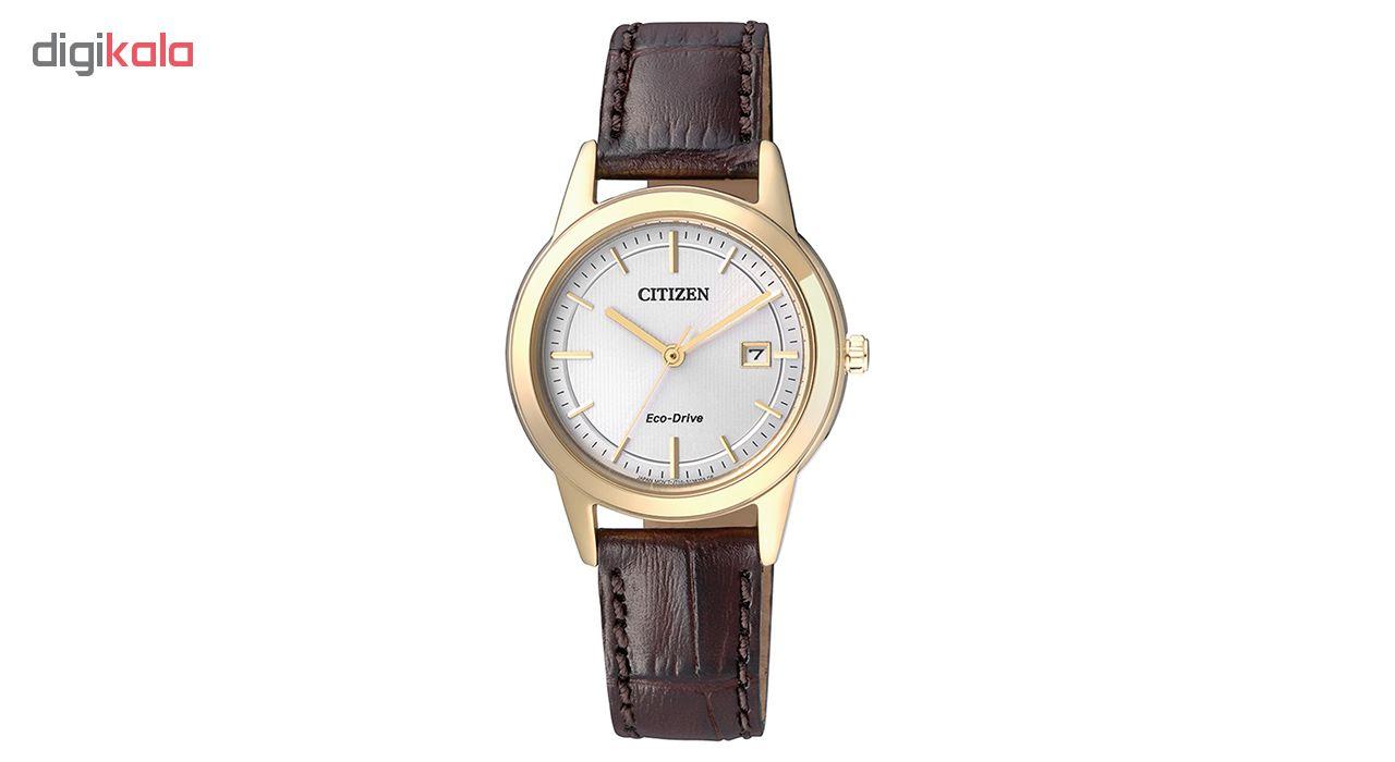 کد تخفیف                                      ساعت مچی عقربه ای زنانه سیتی زن مدل FE1083-02A