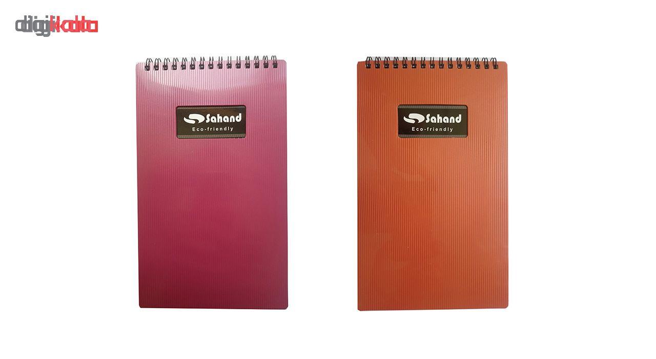 دفترچه خبرنگاری طرح پنجره ای کد 1004