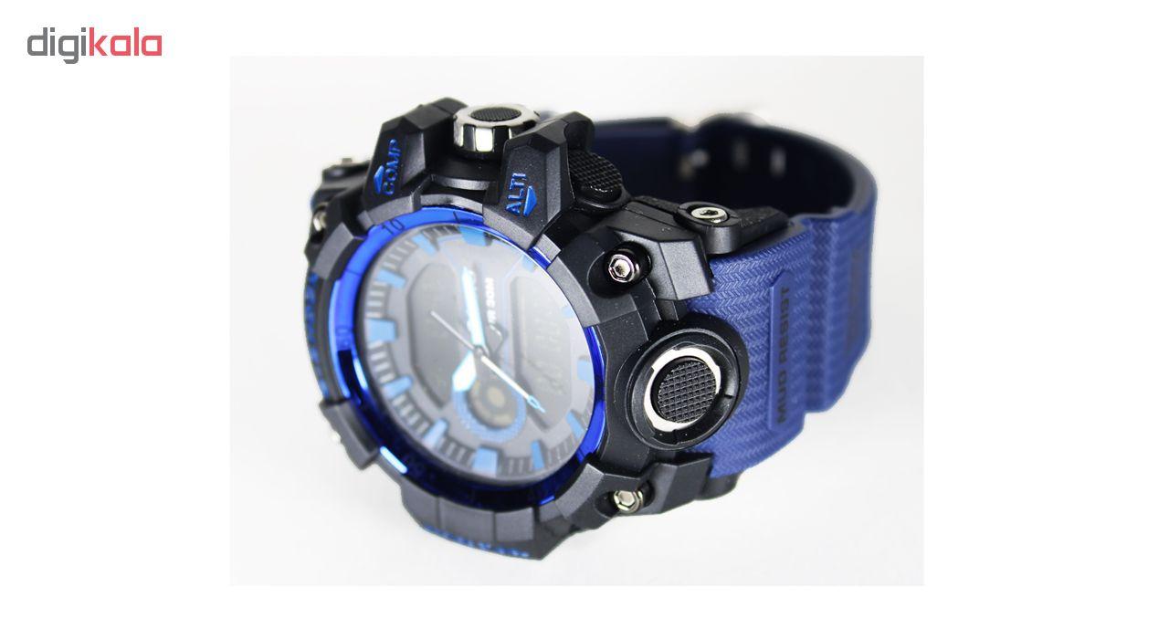 کد تخفیف                                      ساعت مچی عقربه ای مردانه مدل P5-13