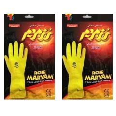 دستکش آشپزخانه رزمریم سایز مدیوم بسته 2 عددی