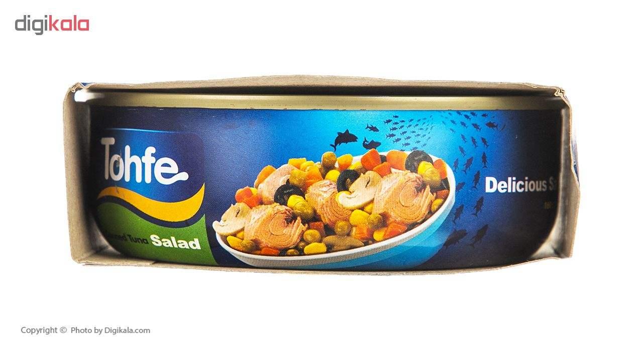 کنسرو سالاد ماهی تون تحفه مقدار 160 گرم main 1 3