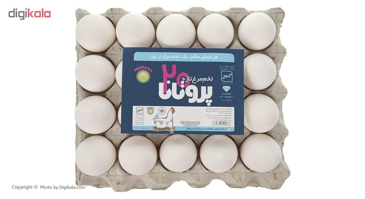 تخم مرغ تازه پروتانا بسته 20 عددی thumb 1