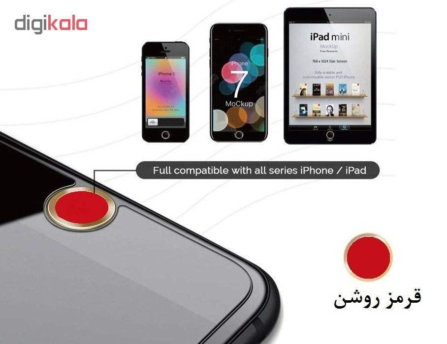 محافظ دکمه هوم مناسب برای گوشی اپل main 1 14