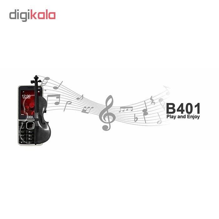 گوشی موبایل داکس مدل B401 دو سیم کارت main 1 4