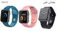 ساعت هوشمند مدل  iWO-s  همراه دو بند اضافه نایک و محافظ صفحه نمایش و بگ شیدتگ thumb 23