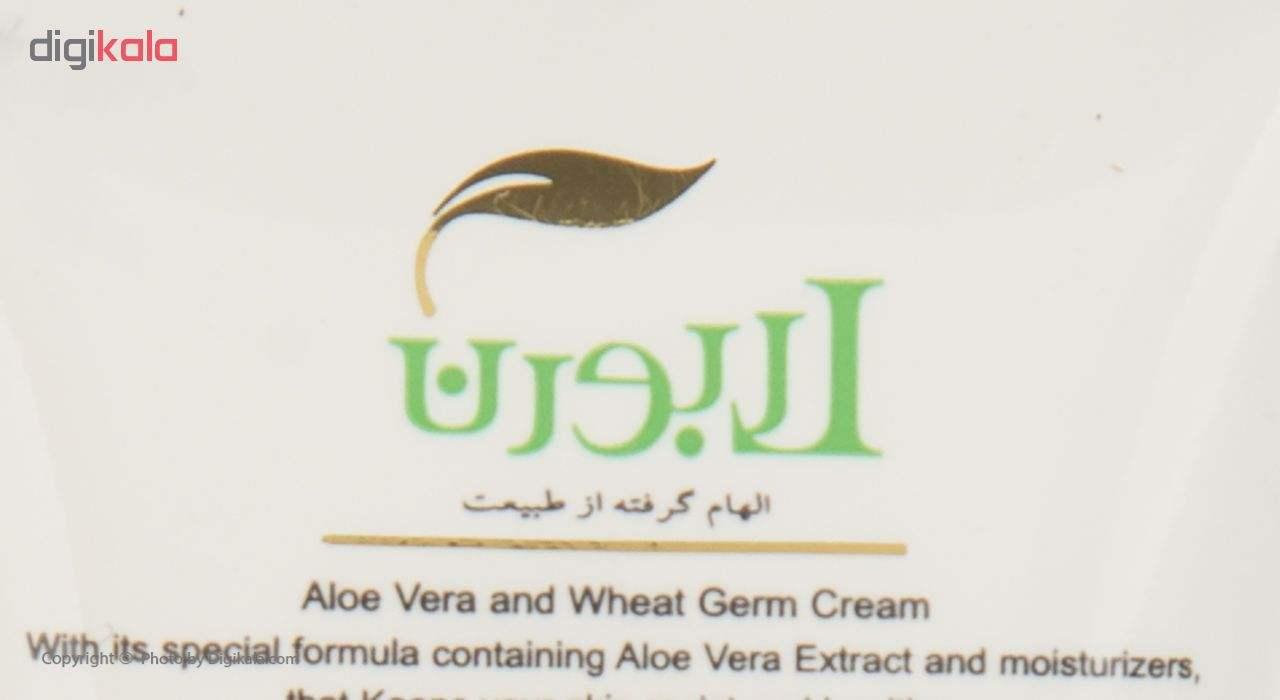کرم مرطوب کننده لابورن مدل Aloe Vera Extract حجم 75 میلی لیتر main 1 3