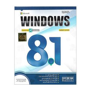سیستم عامل ویندوز 8.1 نشر نوین پندار