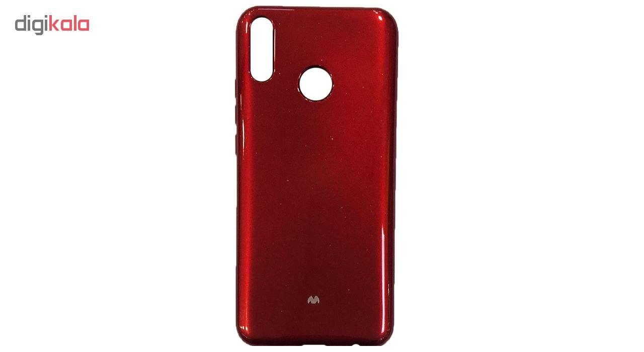 کاور مدل TC-2 مناسب برای گوشی موبایل هوآوی Y9 2019 main 1 2