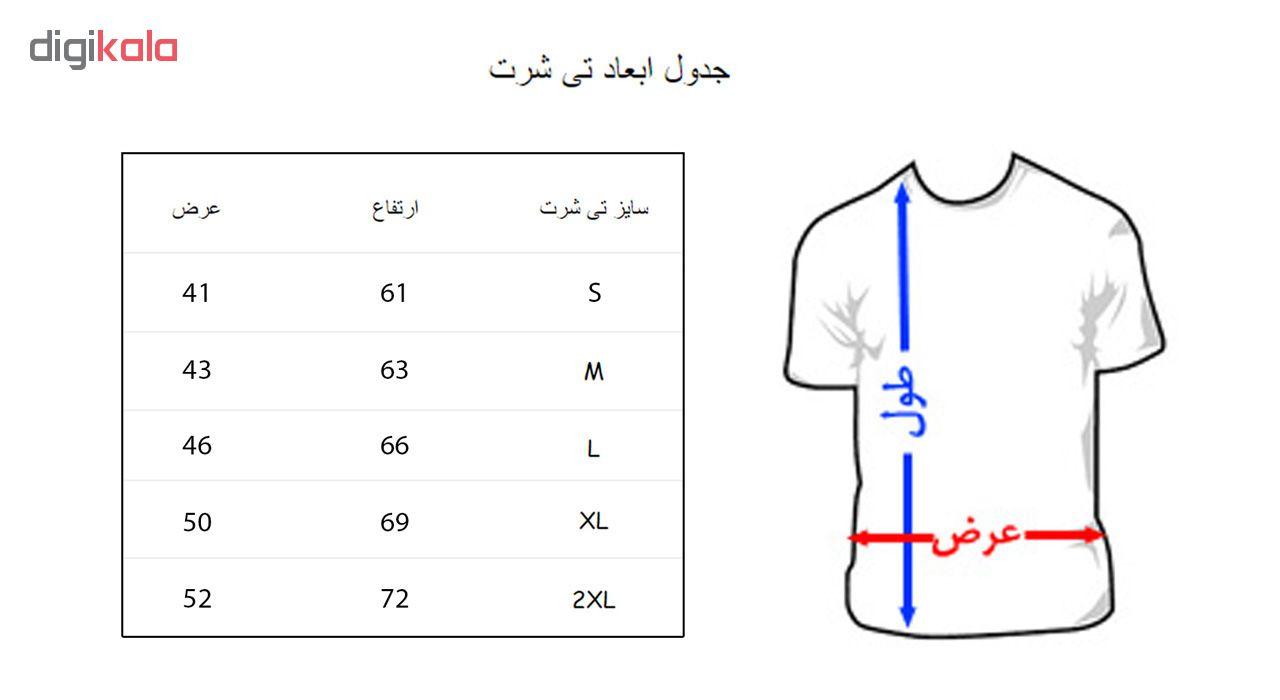 تی شرت زنانه به رسم طرح هری پاتر کد 5511