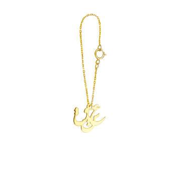 آویز ساعت طلا 18 عیار گالری فرنود مدل WP17