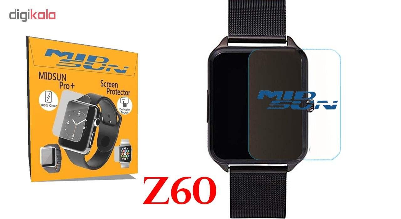 محافظ صفحه نمایش ساعت هوشمند میدسان مدل +Pro main 1 4