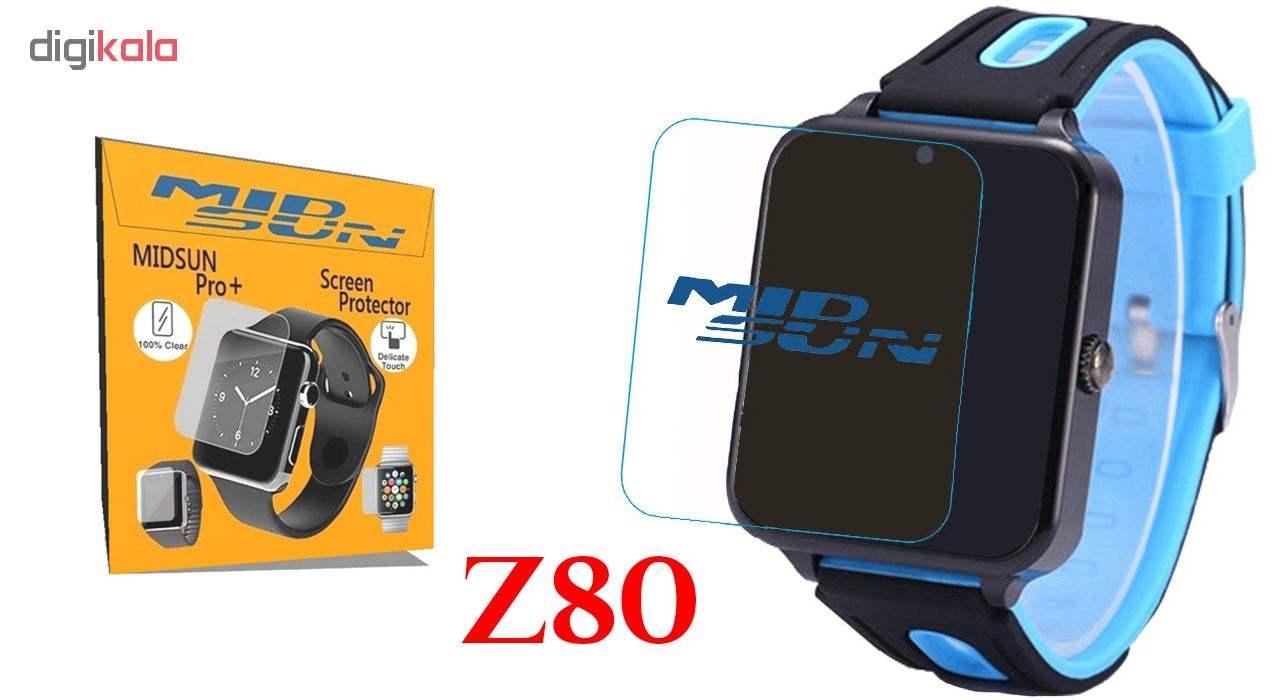 محافظ صفحه نمایش ساعت هوشمند میدسان مدل +Pro main 1 5