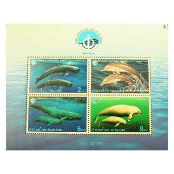 تمبر یادگاری سری عکس دلفین بسته 4 عددی