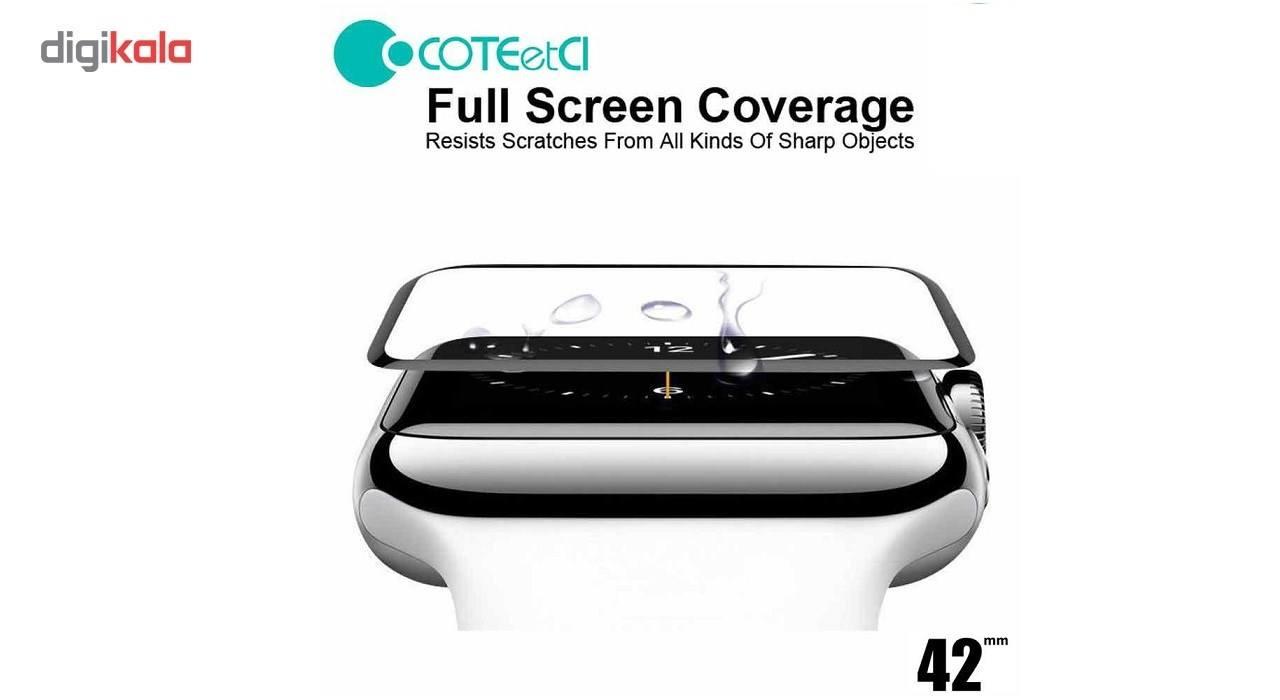 محافظ صفحه نمایش مدل 4D مناسب اپل واچ 42 میلی متری main 1 3