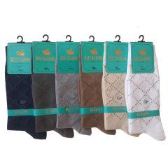 جوراب مردانه ال سون طرح ونیز کد PH44 مجموعه 6 عددی