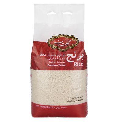 برنج طارم ممتاز گلستان – ۴٫۵ کیلوگرم