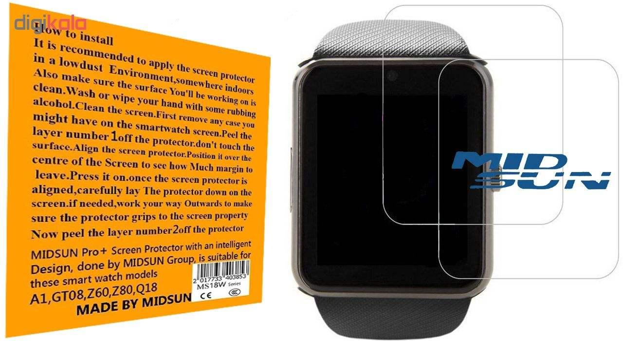 محافظ صفحه نمایش ساعت هوشمند میدسان مدل +Pro main 1 7