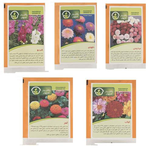 بذر گل پاکان بذر اصفهان مدل SPG5-1 مجموعه 5 عددی