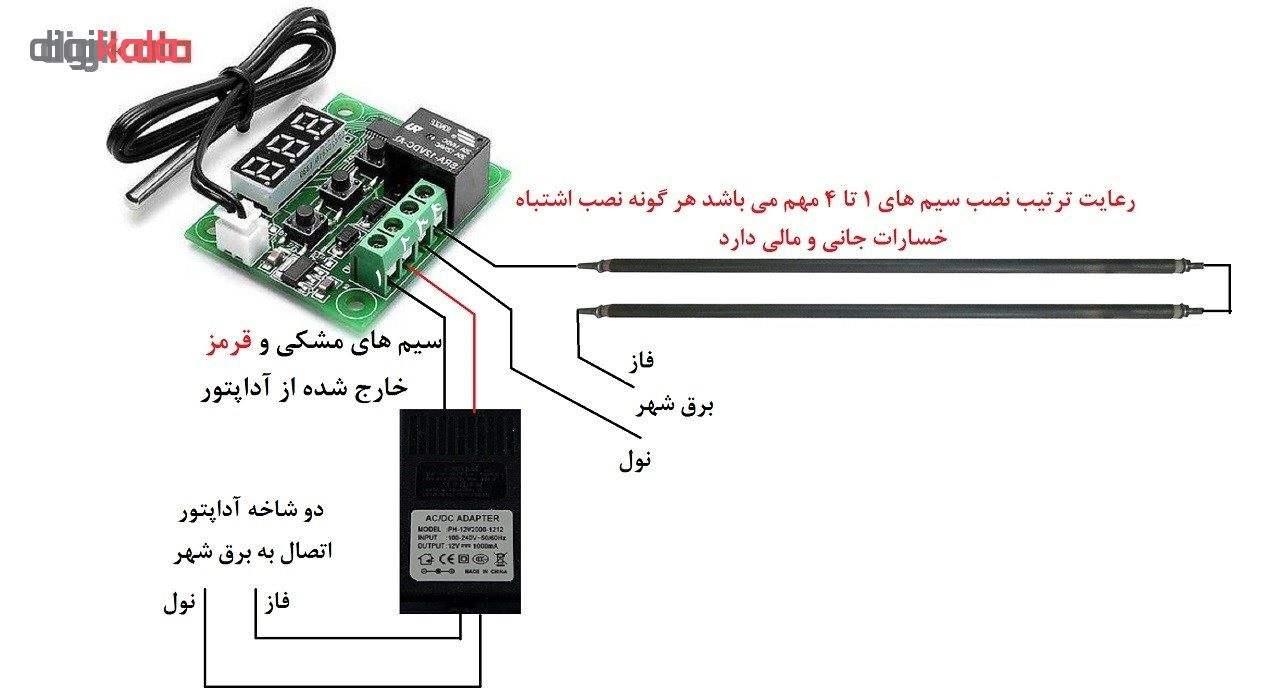 ترموستات کنترلر دما دیجیتال مدل 1209 thumb 2