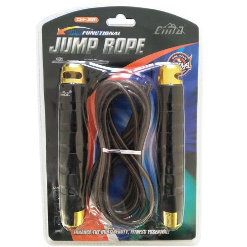 طناب ورزشی سیما مدل CM-J581