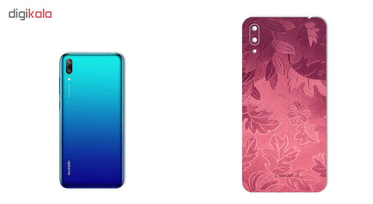 برچسب پوششی ماهوت طرح Wild-Flower مناسب  برای گوشی موبایل هوآوی Y7 Pro 2019 main 1 2