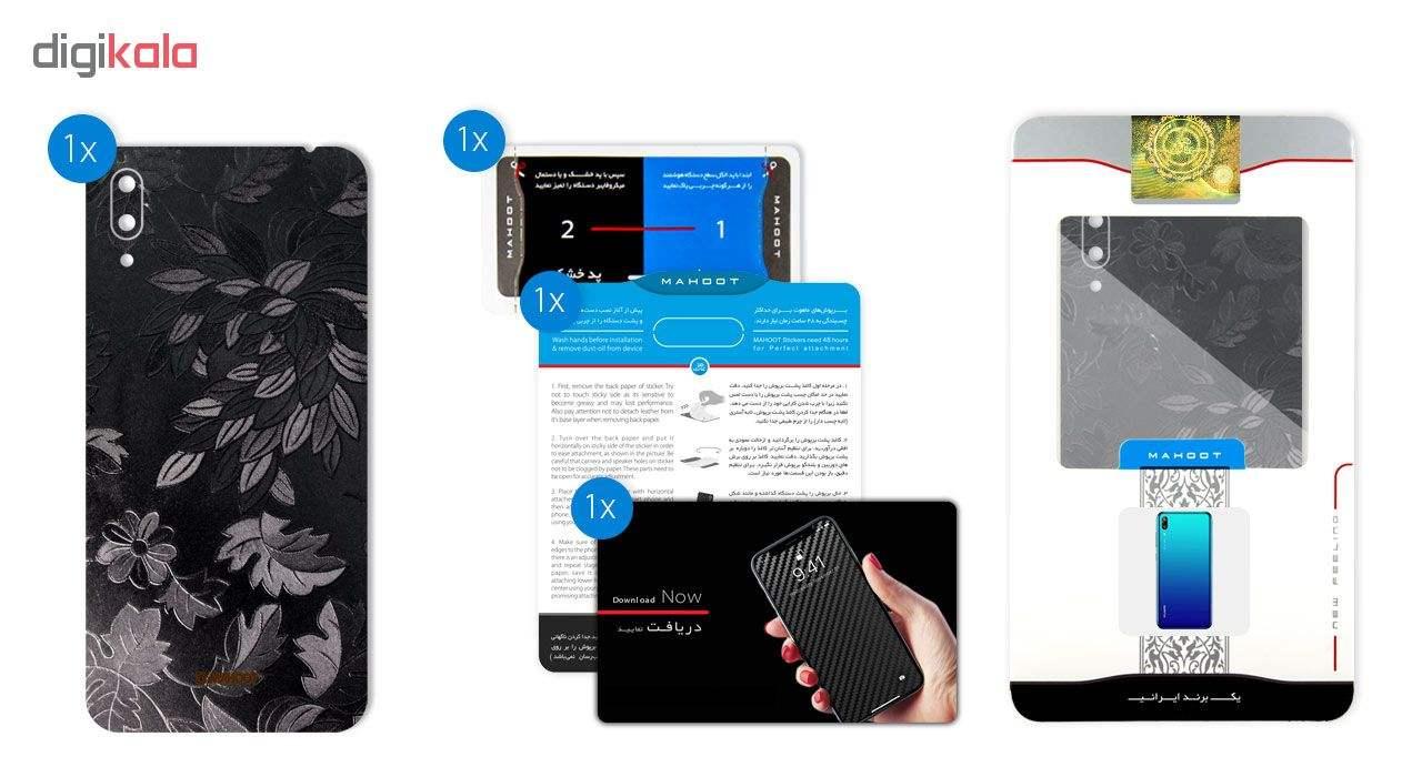 برچسب پوششی ماهوت طرح Wild-Flower مناسب  برای گوشی موبایل هوآوی Y7 Pro 2019 main 1 4