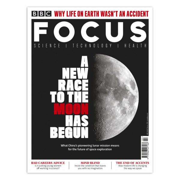 مجله BBC FOCUS فوریه 2019
