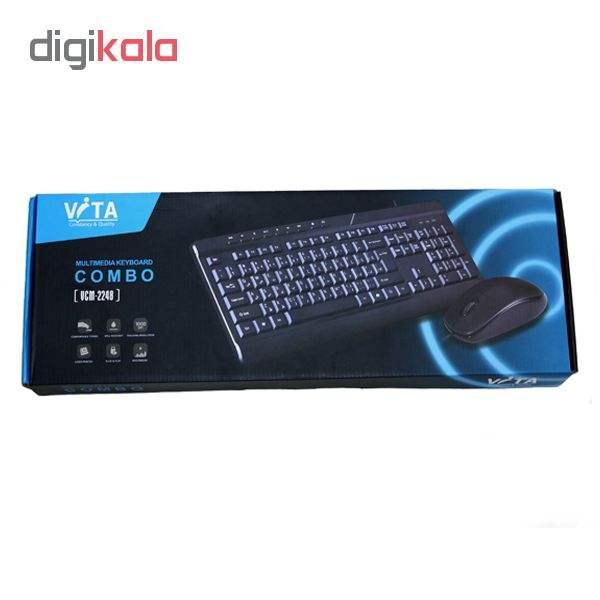 کیبورد و ماوس ویتا کد 2248  vita 2248 Keyboard and Mouse