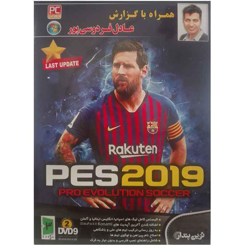 بازی کامپیوتری Pes 2019 مخصوص PC