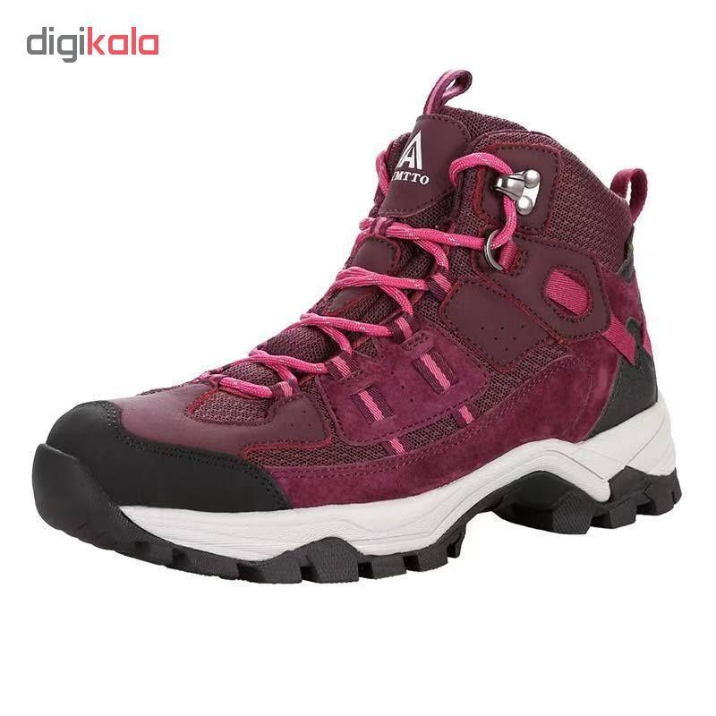 کفش کوهنوردی زنانه هامتو مدل 2-290015B