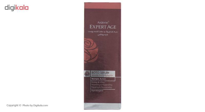 سرم ضد چروک و سفت کننده پوست آردن سری Expert Age مقدار 25 گرم
