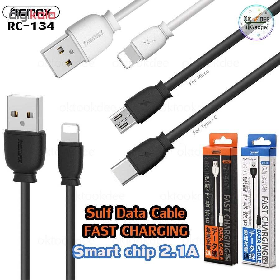 کابل تبدیل USB به microUSB ریمکس مدل RC-134m طول 1 متر main 1 5