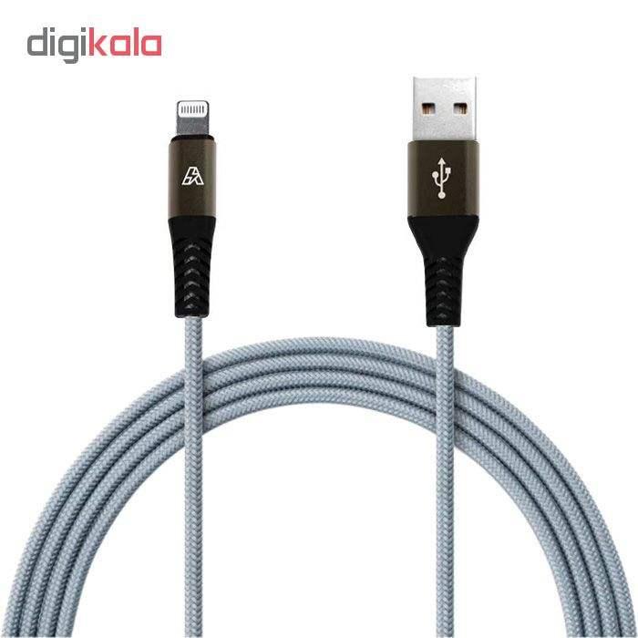 کابل تبدیل USB به لایتنینگ آیماس مدل Atough طول 1.8 متر main 1 1