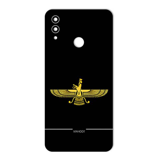 برچسب پوششی ماهوت طرح Farvahar مناسب برای گوشی موبایل هوآوی Honor 10 Lite