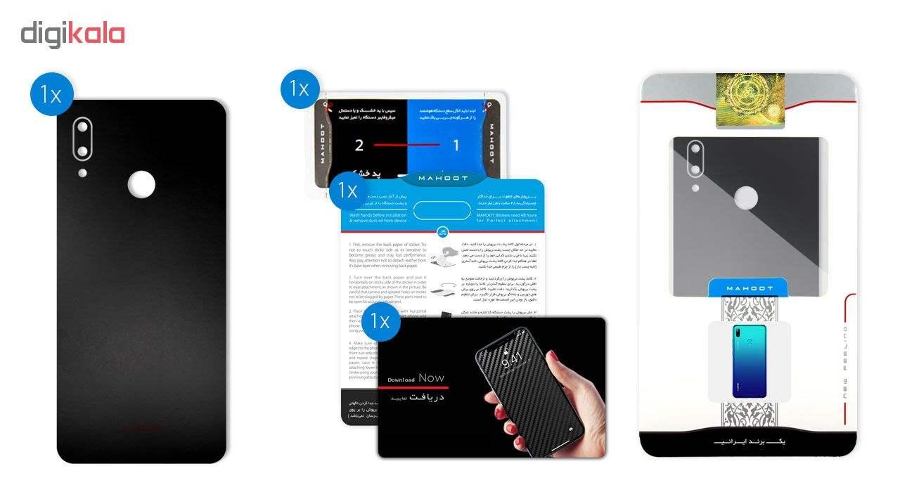 برچسب پوششی ماهوت طرح Black-Color-Shades مناسب برای گوشی موبایل هوآوی P Smart 2019 main 1 5
